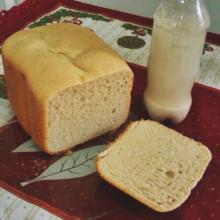 Esse pão caseiro aqui é feito com fermentação natural! Fica ótimo para servir no café da manhã e/ou da tarde