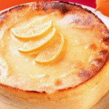 Este pudim Italiano é muito delicioso e você  vai surpreender com o sabor-Fácil de fazer