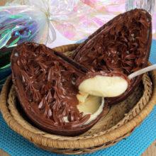 Ovo de leite Ninho com Nutella®
