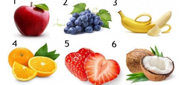 A fruta você mais gosta revela muito sobre sua personalidade